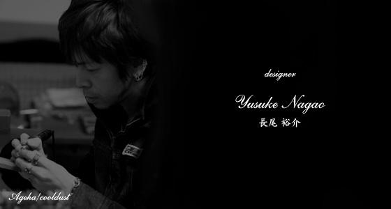 nagao yusuke